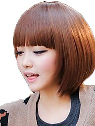 Women Bob Brown Full Bang Synthetic Short Straight Wigs Heat Resistant Fiber Cheap Cosplay Party Wig Hair