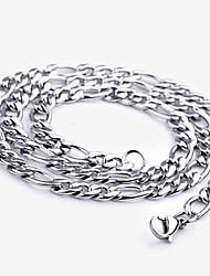 Men's Fashion All Match Chain Necklace