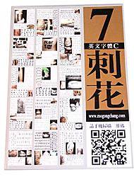 cheap -English Font Pattern Tattoo Book