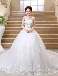 Ball Gown Strapless Cathedral Train Tulle Wedding Dress with Beading by Nameilisha