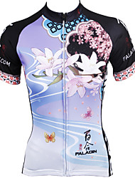 ILPALADINO Women s Short Sleeve Cycling Jersey - Purple Rainbow Floral   Botanical  Bike Jersey Top Breathable Quick Dry Ultraviolet Resistant Sports ... 410f13ca3
