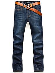 Masculino Simples Cintura Média Micro-Elástica Chinos Calças,Sólido