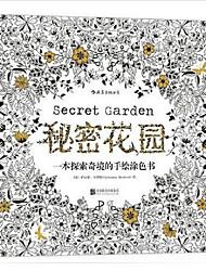 Недорогие -Секрет охота сад сокровище и книжка-раскраска для детей взрослого снять стресс убить время граффити живопись графика книгу
