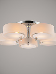 cheap -Ecolight™ Flush Mount Modern/Contemporary 5 Lights Ceiling Light/Kids Room/Entry/ Hallway/ Metal