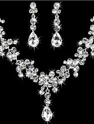 Недорогие -Жен. Стразы Комплект ювелирных изделий Серьги / Ожерелья - Назначение Свадьба / Для вечеринок / День рождения