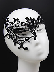 Gothic Style Black Lace Mask Fox Shape for Wedding Party