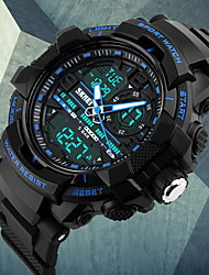 SKMEI® Men's Fashion Double Time Analog & Digital Rubber Band Quartz Watch Wrist Watch Cool Watch Unique Watch