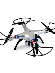 cheap -Syma X8G Drone 8.0MP 1080P HD Camera RC Quadcopter 4CH 6 Axis 2.4G 360 Flip Big Size Strong Power RC Helicopter RTF