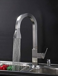cheap -Kitchen faucet - Contemporary Antique Art Deco / Retro Modern Nickel Brushed Pull-out / ­Pull-down Vessel