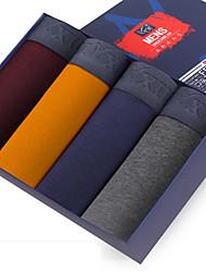 SHINO® Cotone / Fibra di carbonio di bambù Boxer aderenti 4 (4 Pcs/Box)-F005-I