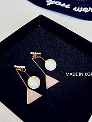 economico -Per donna Orecchini a goccia - Perla, Diamanti d'imitazione Vintage, Di tendenza Rosa Per Quotidiano