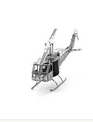 Недорогие -Пазлы 3D пазлы Строительные блоки Игрушки своими руками Вертолет 1 Металл Розовый