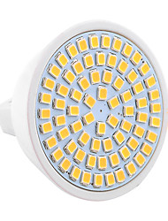 economico -YWXLIGHT® 7W 600-700lm GU5.3(MR16) Faretti LED MR16 72 Perline LED SMD 2835 Decorativo Bianco caldo Luce fredda 9-30V
