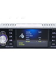 billige -12v bakkameraet 4.1 hd digital bil MP5 afspillere stereo FM-radio mp3 mp4 audio video usb sd bil elektronik in-dash