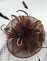 お買い得  -羽毛 ネット - 魅力的な人 鳥かご型ベール 1 結婚式 パーティー カジュアル かぶと