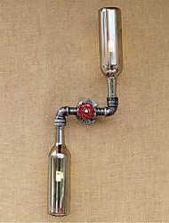 AC 220V-240V 6W E27 BGB005 Rustic/Lodge Brass Feature for Bulb IncludedAmbient Light Wall Sconces Wall Light Blue Smoke Gray