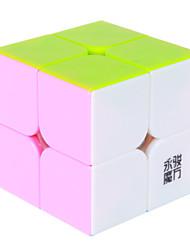 abordables -Rubik's Cube YONG JUN 2*2*2 Cube de Vitesse  Cubes Magiques Casse-tête Cube Niveau professionnel Vitesse Cadeau Classique & Intemporel