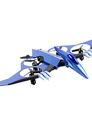 cheap -Pterosaur JXD 511V 4CH 6 Axis Gyro Remote Control Quadcopter Record Helicopter Drone with 2.0MP Camera RTF