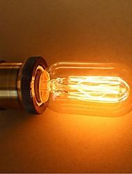 25W T45 Tungsten Bulb 13 Anka Classic Incandescent Light Bulbs E27 Born Around Si Aidi
