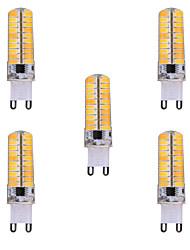 YWXLIGHT® 500-700 lm G9 LEDコーン型電球 T 80 LEDの SMD 5730 調光可能 装飾用 温白色 クールホワイト AC 110-220