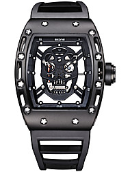 SKONE Men's Fashion Sport Watch Skeleton Wrist watch Unique Creative Watch Skull Quartz Water Resistant / Water Proof Luminous Luxury Watch