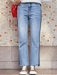 registe gosto coreano retro lavagem ocasional moinho de água franja branca retas Skinny Jeans cores misturadas bateu calças de cor