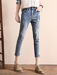 firmare nuova versione coreana del afflusso di donne jeans ricamati allentati sottili era pantaloni sottili harem pants 1005 #