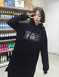 Sign Korean version of the patch plus thick velvet hooded jacket and long sections loose sweater coat Students