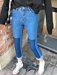 sign yderkant små blandede farver var tynde talje jeans kvindelige lige bukser