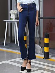 assinar bordas franjadas coreano calças compridas stretch jeans slim feminino zipper selvagem fina populares