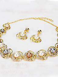 ieftine -Dame Toroane Coliere Imitație de Perle Lacrimă Perle Design Unic Bijuterii Pentru Nuntă Petrecere Zilnic