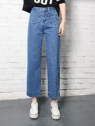 Design Sinal de bolso personalizado soltas cintura magro calças de pernas largas significativas jeans lavados feminino vento bf