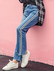 firmare 2017 irregolari polsini strappati jeans a vita selvaggia femmina era sottile dritto pantaloni collant