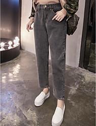 firmano grigio seppia nuove allentate jeans della vita piedi grandi dimensioni AA era sottile femminile crollo harem pants