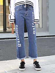 coreano vita alta gamba larga primavera dritta nuova studentessa era stampa sottile sciolti nove punti dei jeans grandi cantieri