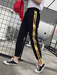 vero e proprio colpo 2017 striscia gialla pantaloni casual nuova lettera dei pantaloni dei pantaloni grande cavallo pantaloni dei piedi
