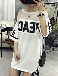 Signer 2017 été nouveau korean loose creux manches courtes robe lettres de couture longue t-shirt