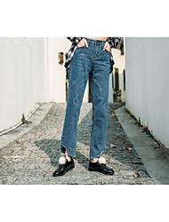 Zeichen Frühjahr neues College Wind war dünn lose gerade Jeans Strumpfhosen in unregelmäßigen Winkeln getragen