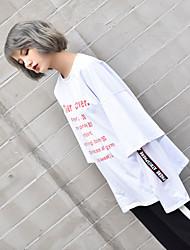 Nett real shot ~ korea dadongmen einzigartiges Design gefälschte zwei Buchstaben T-Shirt
