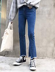 signe 2017 printemps et d'automne coréen neuf haut-parleurs micro pantalon jambe large pompon extensible mince mince jeans femme