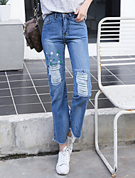 Sign Korean loose fat mm College holes in jeans female pantyhose