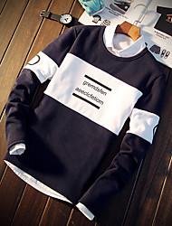 -p27 neue Männer long-sleeved T-Shirt japanische Holzfliese