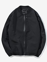 -p50 colar botão zipper bolso m 57% nylon, 43% poliéster japonês