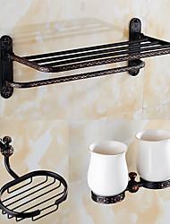Bathroom Accessory Set Antique Brass 63 Soap Dishes Bathroom Shelf Toothbrush Holder Towel Warmer Wall Mounted