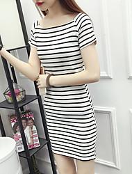 signer forfait robe bustier rayé col coréen des femmes t-shirt hanche