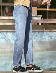 firmare nuova vita libera seppia aa era dei jeans sottili femminili piccolo crollo harem pants
