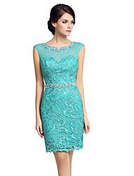 Бальное платье жемчужина шея длина колена кружево тюль мать невесты платье