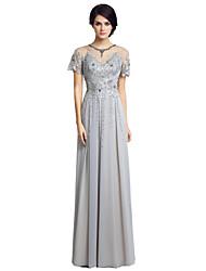 Guaina / colonna gioiello collo lunghezza pavimento lunghezza madre chiffon del vestito sposa con perline ricamo