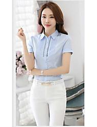 cheap -Women's Work Casual Shirt,Solid Shirt Collar Short Sleeves Rayon
