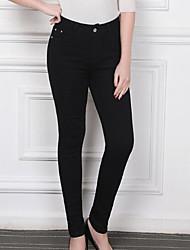 Feminino Simples Cintura Alta Micro-Elástica Jeans Calças,Delgado Cor Única